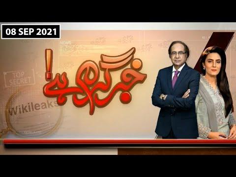 Khabar Garam Hai - Tuesday 26th October 2021