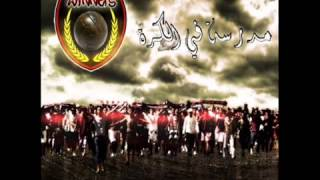 Winners 2005-Madrasa Fe Koora-06-Hilal f logo 2017 Video