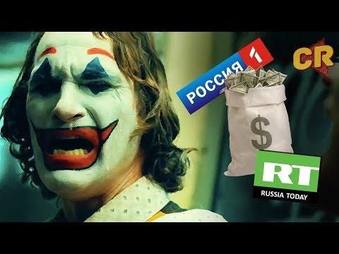 Блестящий Джокер, 150 млдр на ТВ из бюджета и др.