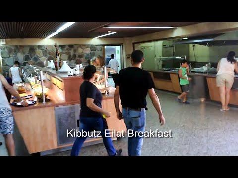 Breakfast at Kibbutz Eilat - Review - Eilat, Israel