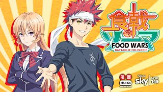 Food Wars - Battaglie culinarie | Man-Ga (Sky Ch. 149)