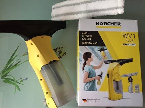 Как быстро помыть окна / Обзор на Стеклоочиститель Karcher