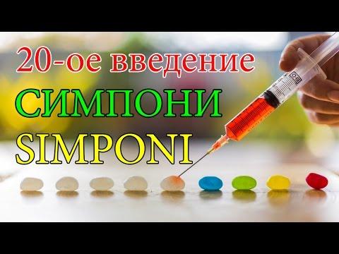 Ревматоидный артрит: препараты для лечения - Лечение в
