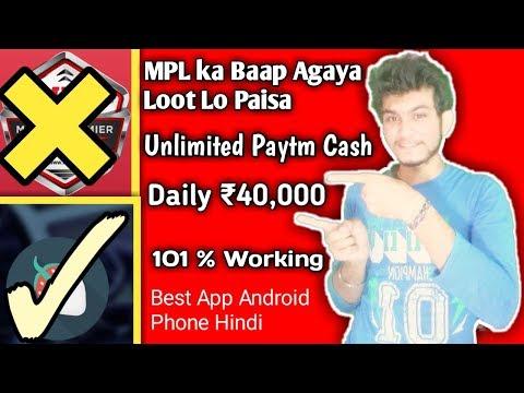 Mpl Token Coupon Code Today | MPL Ka Baap Hai Ya App | Best Paytm Cash Earn  Money App | MPL Token