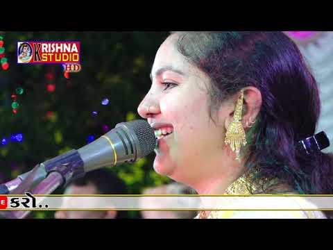 kanuda maroli vara re II Rashmita Rabari II vagad saund  Adhoi II krishna studio Mo 9978449599
