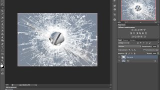 эффект разбитого стекла фотошоп cs6