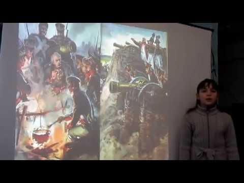 Изображение предпросмотра прочтения – ЯнаМамедова читает отрывок изпроизведения «Бородино» М.Ю.Лермонтова