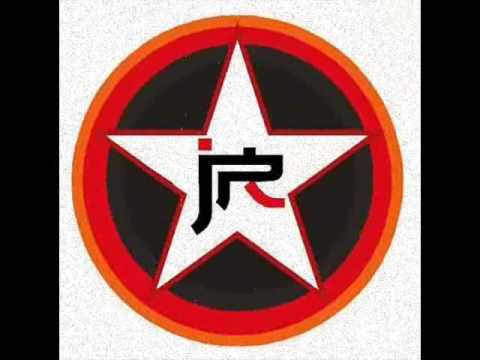 For Hime tersesal by j-rock