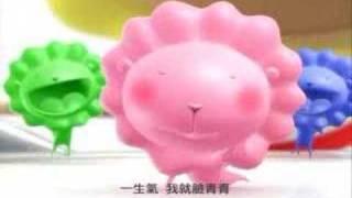 2007奶油獅歌舞秀篇-蠟筆奶油獅CF