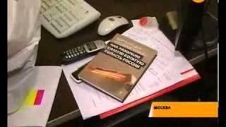 видео Издательская деятельность областных (краевых) библиоте