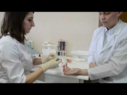 Скорость оседания эритроцитов (СОЭ)