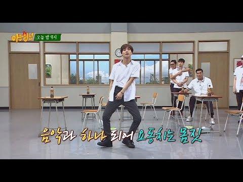 [선공개] 숨죽이고 집중하게 되는 태민(Tae Min)의 몽환적인 춤 선♥_♥ 아는 형님(Knowing bros) 136회