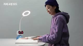 자세 교정 감지 LED 스탠드 테스트 영상