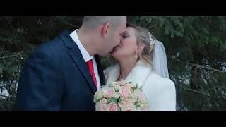 Наша сумасшедшая зимняя свадьба г. Орел -фото видео Евгений Борисов