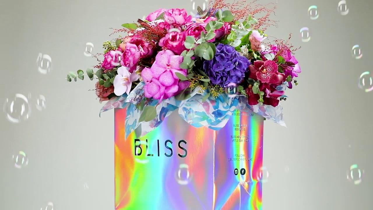 Bliss Flower Boutique New Bag Youtube