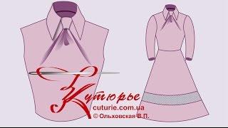 Разработка фасона платья по фото и эскизу: урок моделирования платьев для шитья начинающими