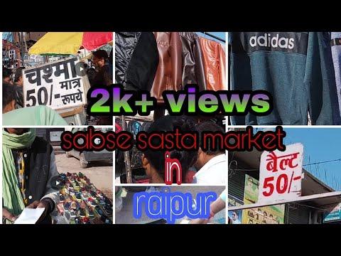 Sabse sasta market in raipur