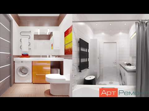 Дизайн Ванной 2019 | Видео-подборка от дизайнеров компании Арт Ремонт