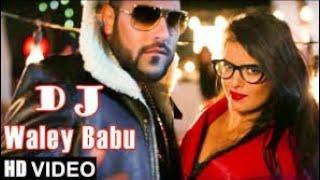 डीजे वाले बाबू में मेरा गाना Dj Wale Babu Mera Gana Baja De(Super Hit Mix Song)Dj Sachin Vishwakarma
