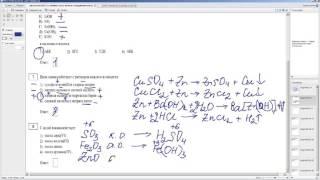 Химические свойства оксидов Кислотный Основный Амфотерный Задание 8 Химия ЕГЭ 2016  Видеоурок