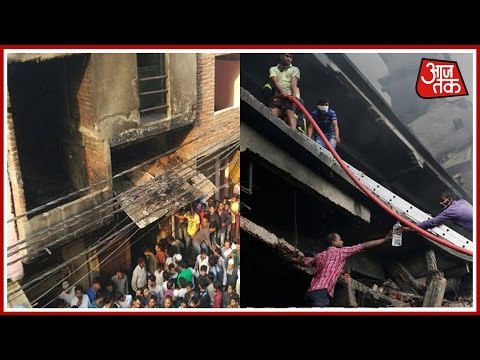 12 Feared dead in A Fire In Sahibabad Leather Factory