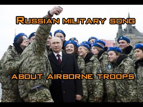 Russian Airborne Troops VDV Music Video Military Russia Song