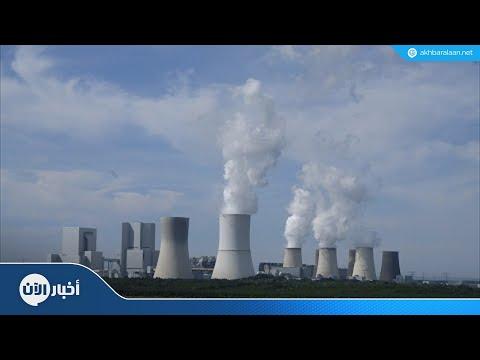 واشنطن ستقلص عمليات نقل التكنولوجيا النووية إلى الصين  - 08:54-2018 / 10 / 12