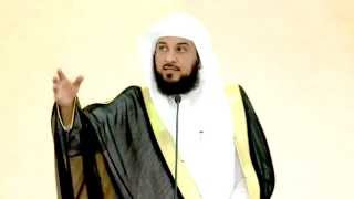 فضل  وأحكام عشر ذي الحجة د . محمد العريفي