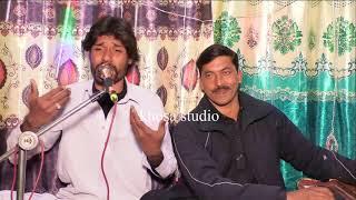 Meda Sohran Sohran song 2021 Singer Sanwal By khosa studio