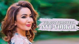 Yulduz Turdiyeva Nyu-Yorkda! Jonli konsert degani mana bunday bo'libdi! 2018