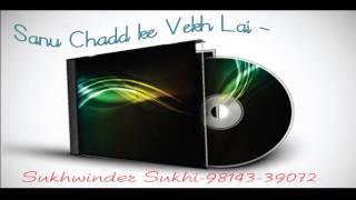 Sanu Chadd Ke Vekh Free MP3 Song Download 320 Kbps
