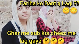 Ghar me sub ko sirf eik cheez chaiye | Family Vlogs | Pakistani Family vlogs