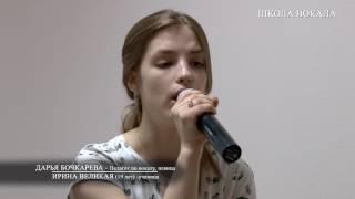 ПЦ GLORIA - Школа вокала, Москва