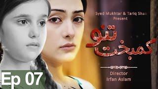 Kambakht Tanno - Episode 07 | Aplus - Best Pakistani Dramas
