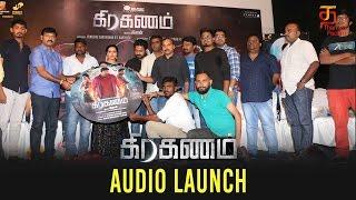 Graghanam Tamil Movie Audio Launch   Krishna   Chandran   Nandini Rai   Thamizh Padam