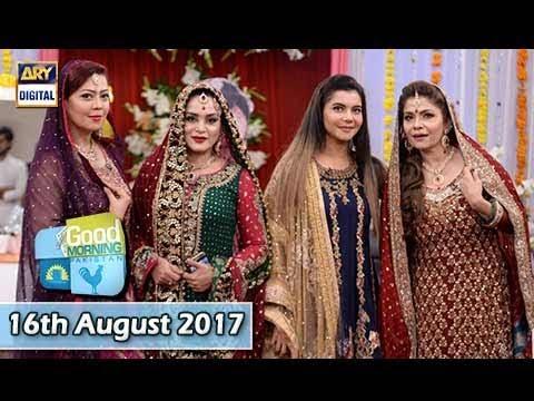 Good Morning Pakistan - Guest: Amber Khan & Nazia Hassan - 16th August 2017
