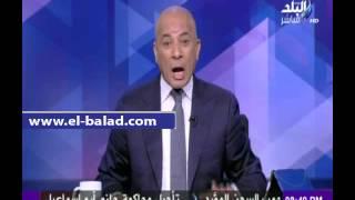 بالفيديو.. أحمد موسى ينفى وضع «جنينة» تحت الإقامة الجبرية