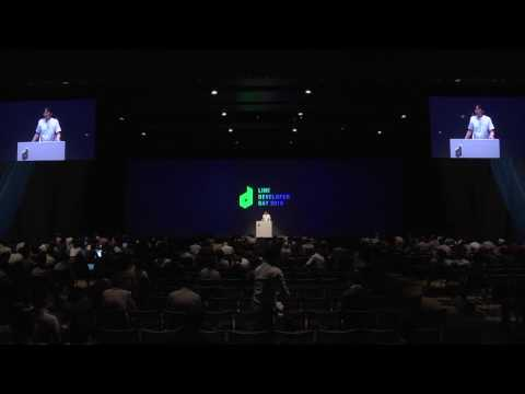 【DEVDAY2016】 LINE Group Call: Introducing Technologies and New Features