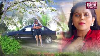 Prem Bharyu Dil Maru Todyu ||Kajal Maheriya ||Latest New Gujarati Song 2017 ||Full HD Video