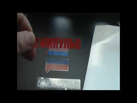 Наклейки на прозрачной пленке с белилами