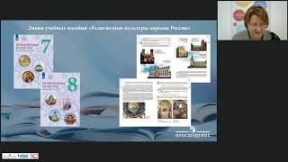 """Главный редактор о новинках издательства """"Просвещение"""""""