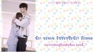 Video [Thaisub] Byul (별) - Remember [OST. Part 4 Who Are You: School 2015 (후아유-학교 2015)] download MP3, 3GP, MP4, WEBM, AVI, FLV April 2018