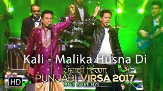 Kali - Malika Husna Di - Waris & Sangtar | Punjabi Virsa 2017 - Melbourne Live | Sandeep Sharma