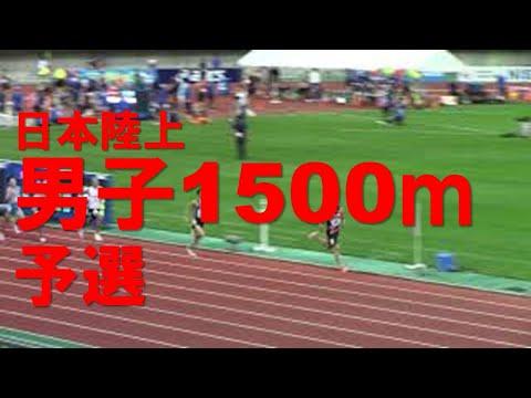 2015 第42回全日本中学校陸上競技選手権大会 男子1500m決勝 - YouTube