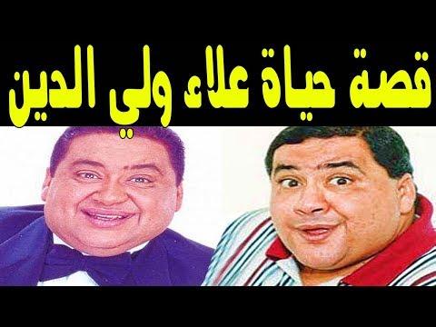 نتيجة بحث الصور عن لن تصدق ماذا وجد حارس المقبـرة عندما فتح قبـر علاء ولي الدين !! مفاجأه مذهله !!!!