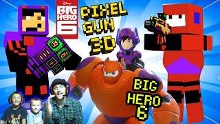 Mike & Dad play PIXEL GUN 3D: Big Hero 6 w/ HIRO & BAYMAX Team Fight Battle (Part 19 Face Cam) thumbnail