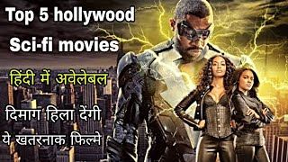 Top 5 Hollywood Sci-fi Action movie in Hindi dubbed | science fiction movies in Hindi | Oye Filmy