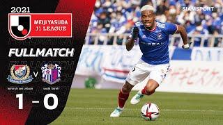 โยโกฮาม่า เอฟ มารินอส vs เซเรโซ่ โอซาก้า | เจลีก 2021 | Full Match | 06.04.21
