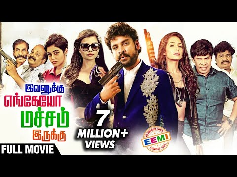 Evanukku Engeyo Macham Irukku  Full Movie | Vimal, Ashna Zaveri, Poorna | Latest Tamil Movie
