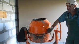 Як поліпшити нову бетономішалку (ремонт)